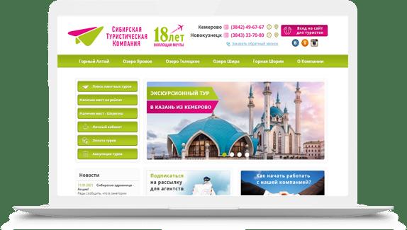 Сайт для туроператоров-партнёров